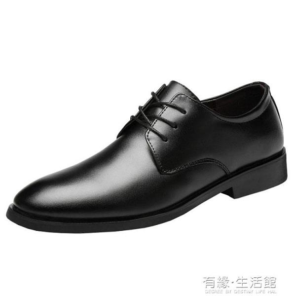 休閒皮鞋男士防臭商務正裝內增高夏季青年上班韓版黑色透氣男鞋子 有緣生活館