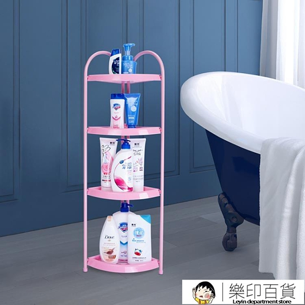 浴室置物架廁所沖涼房浴缸架衛生間落地三角架洗手間置地式三腳架ATF 樂印百貨