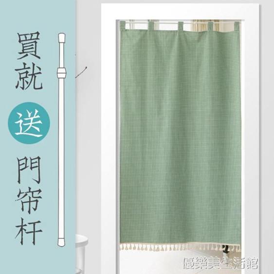 日式布藝門簾隔斷簾試衣間掛簾臥室衛生間廁所廚房風水簾半簾布簾