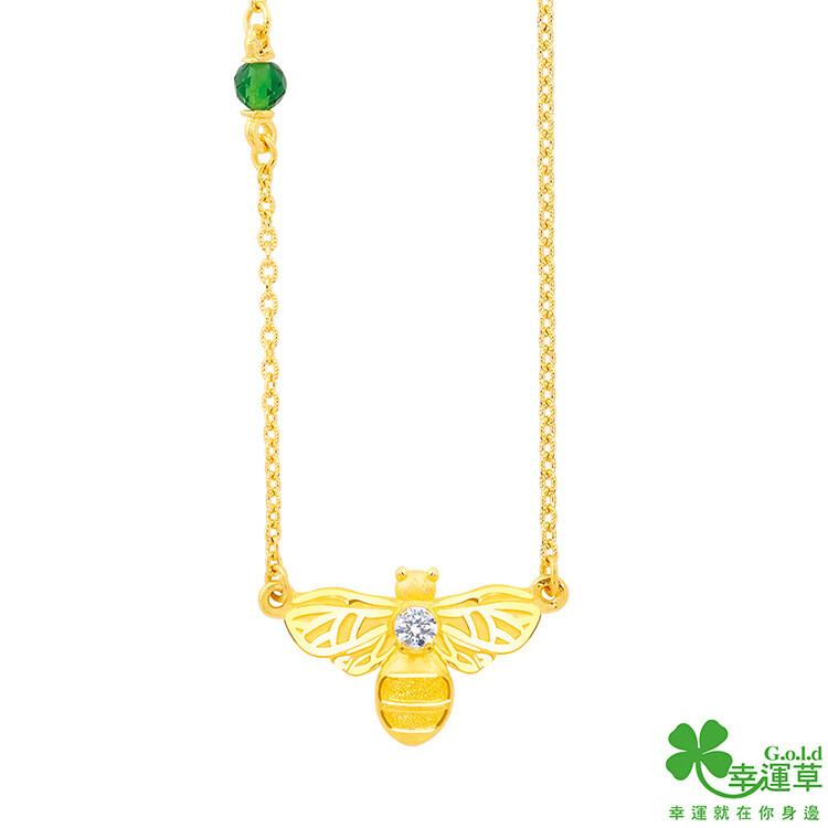 幸運草金飾 自然蜂情黃金/水晶項鍊