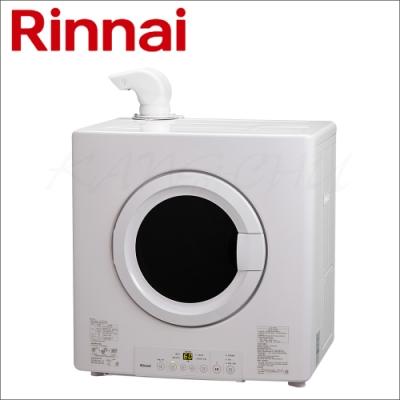 林內牌 RDT-62-TR-W 日本原裝6kg瓦斯型烘衣機乾衣機(含標準安裝)