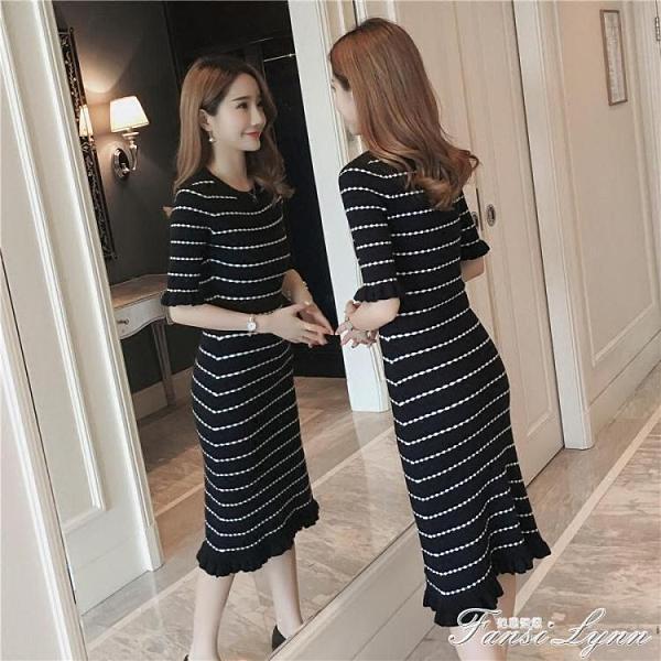 2020秋季新款韓版黑白條紋針織中長款洋裝女中袖修身包臀秋冬 范思蓮恩