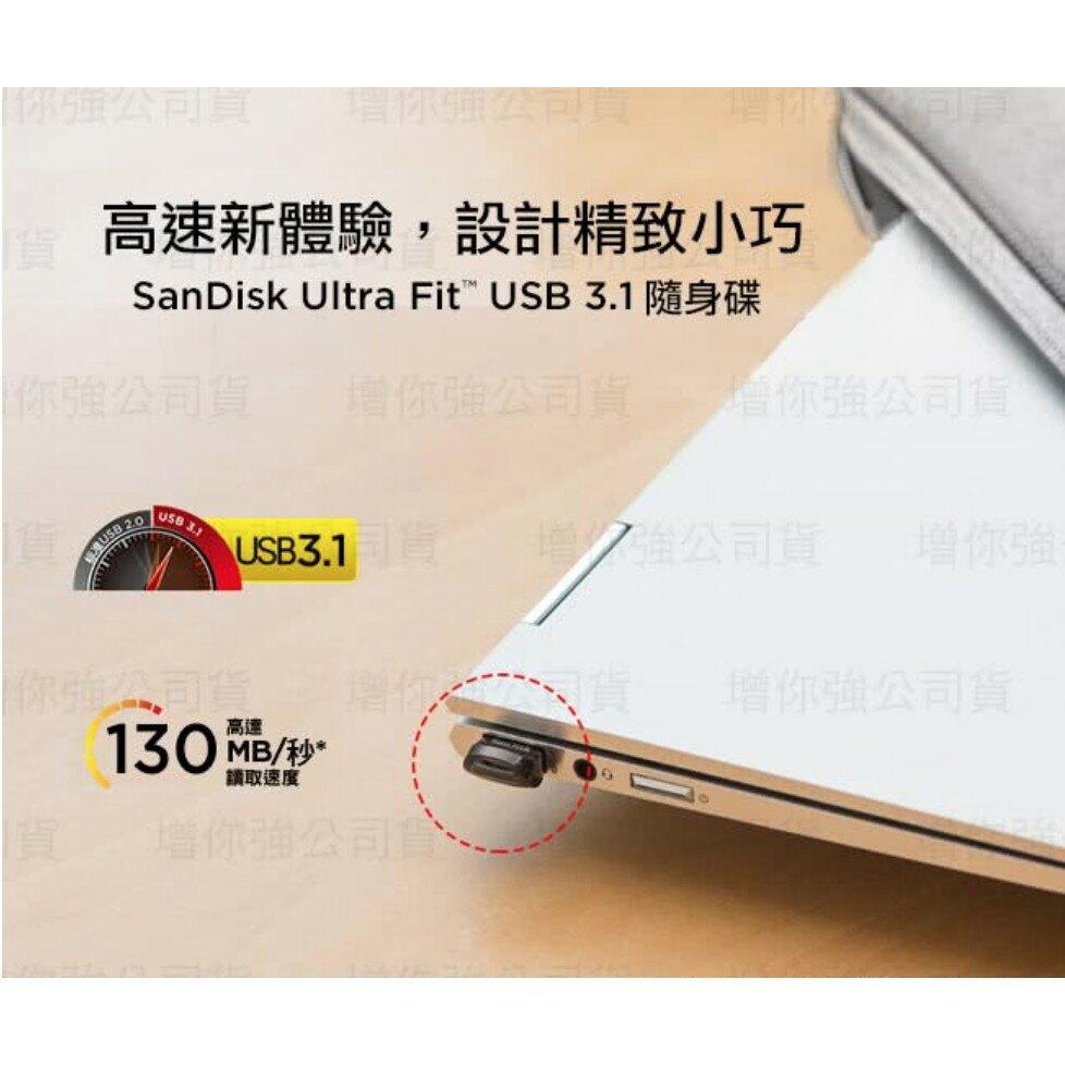 【eYe攝影】現貨 公司貨 Sandisk CZ430 32G Ultra Fit USB 3.1 高速隨身碟 資料備份