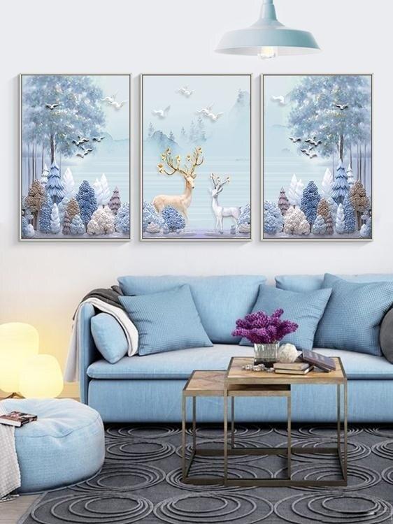 掛畫 客廳裝飾畫現代簡約大氣三聯畫家居北歐ins掛畫壁畫沙發背景墻畫 萬寶屋 清涼一夏钜惠