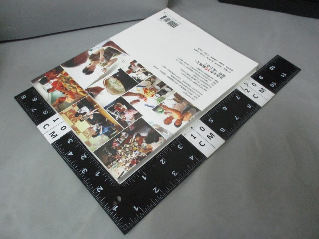 【書寶二手書T2/餐飲_JK1】辦桌樂,吳恩文和他的十個朋友_吳恩文