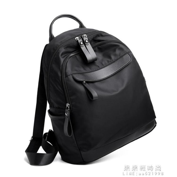 後背包女背包2020新款韓版潮牛津布帆布時尚百搭女士旅行小包包女【新品】