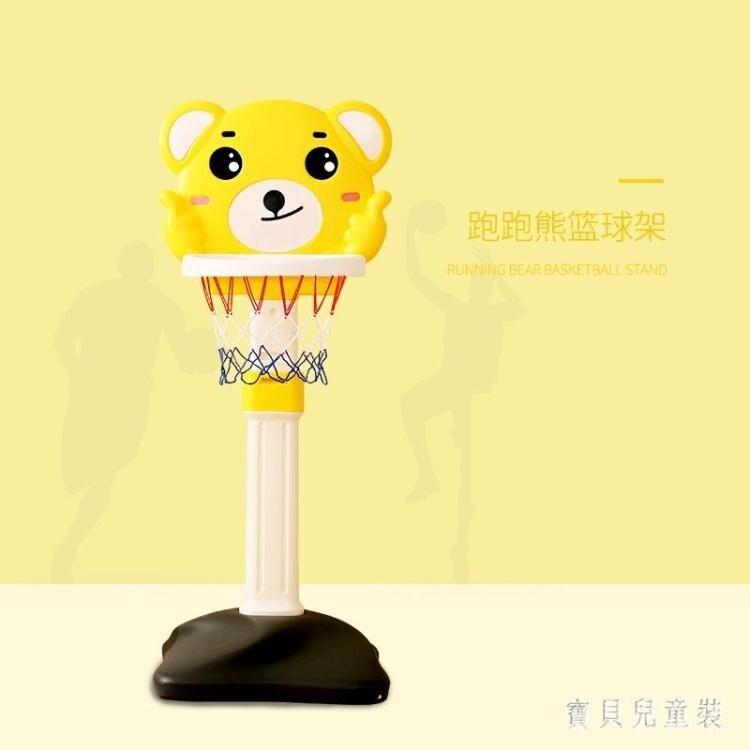 兒童籃球架寶寶可升降投籃架籃球框室內家用男孩球類小孩玩具