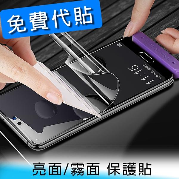 【妃航】高品質 保護貼/螢幕貼 ASUS ZenFone 7/7 Pro 亮面/超透光 另有霧面