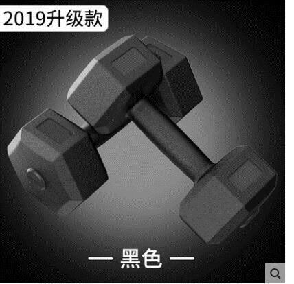 六角啞鈴5KG10公斤20千克包膠固定啞鈴女/男士練臂肌家用健身器材