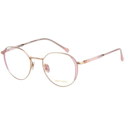 VEDI VERO 復古 β鈦 光學眼鏡(粉色)
