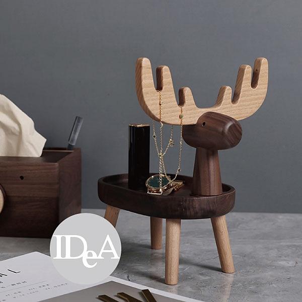 IDEA 麋鹿鑰匙收納盒 玄關 客廳 飾品 錢包 居家生活 擺飾 裝置藝術 實木 聖誕節