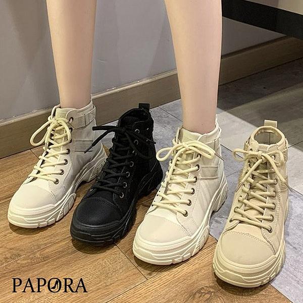 PAPORA休閒厚底百搭高筒靴休閒鞋短靴KK7878