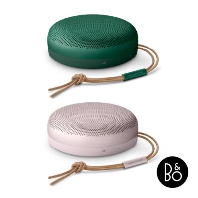 B&O Beosound A1 2nd 藍牙喇叭 琉璃綠/香檳粉