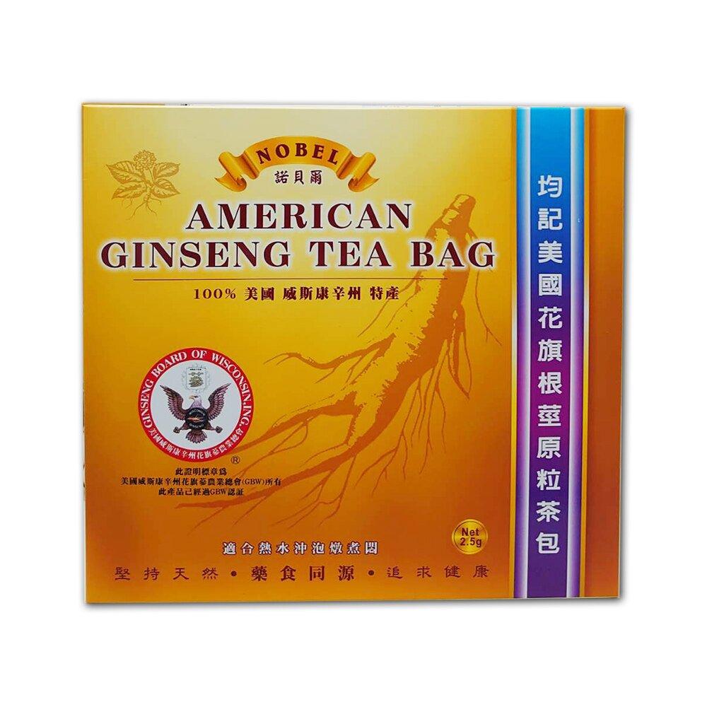 Nobel 諾貝爾 美國正庄花旗蔘 原蔘茶包(2.5gx24入/盒)