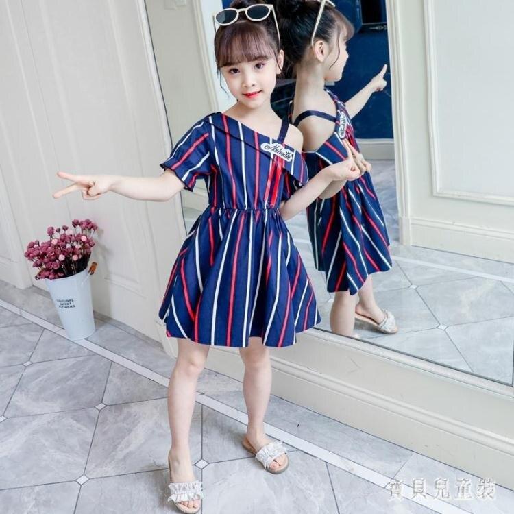 2020新款女童洋裝 夏季時尚韓版中大童連身裙 貼標豎條公主裙 TR97 全館免運