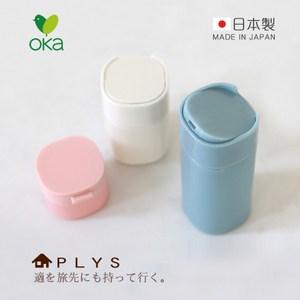 【日本OKA】日製旅行快取式分裝瓶3件組(15g+40ml+70ml)牛奶白