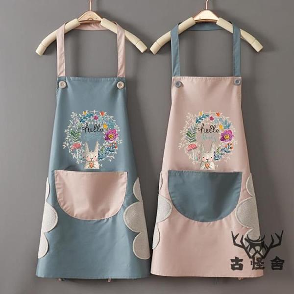 廚房圍裙防水防油男女時尚可愛韓版圍腰【古怪舍】