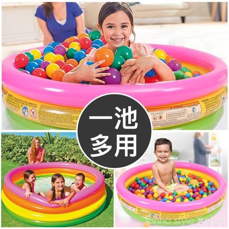 兒童玩具充氣游泳池家用超大號加厚室內小孩洗澡桶寶戲水池 LannaS
