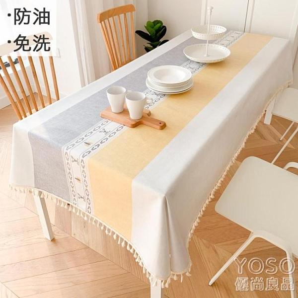 桌布 北歐風桌布防水防油免洗餐桌ins茶幾日式桌布布藝臺布棉麻小清新 快速出貨