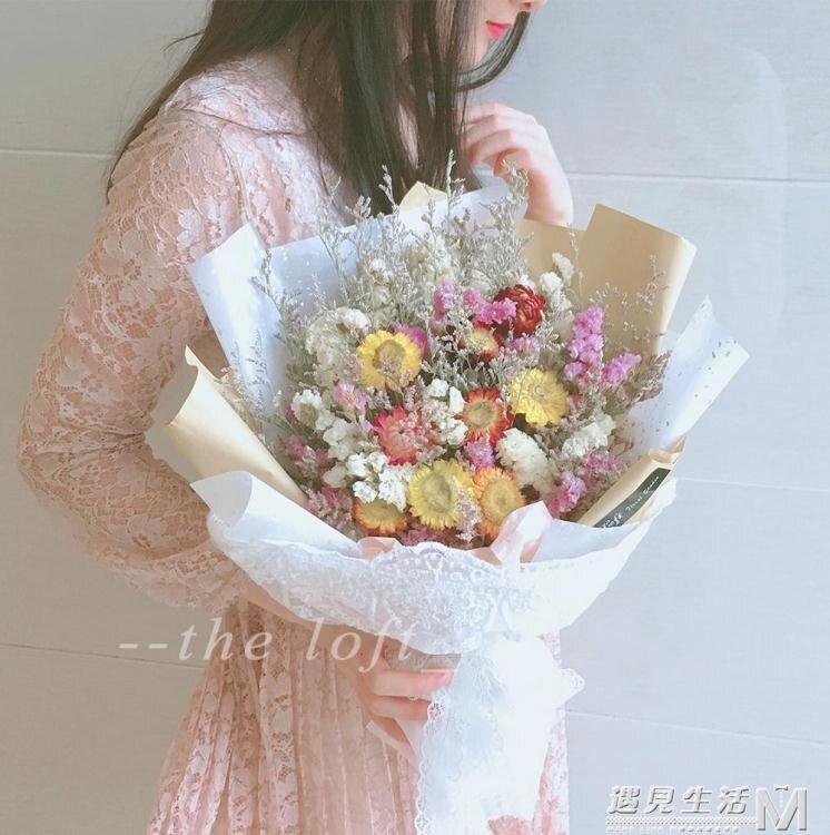 [推荐好物]母親節玫瑰小雛菊木棉花干花花束畢業拍照道具送女友閨密生日禮物