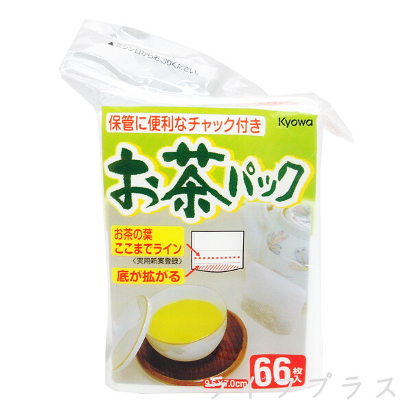 一品川流日本製kyowa茶包袋