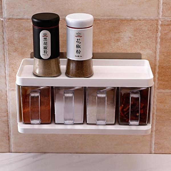 快速出貨 調料盒廚房鹽糖壁掛式抽屜式味精調味品收納盒四格一體家用免打孔 【全館免運】