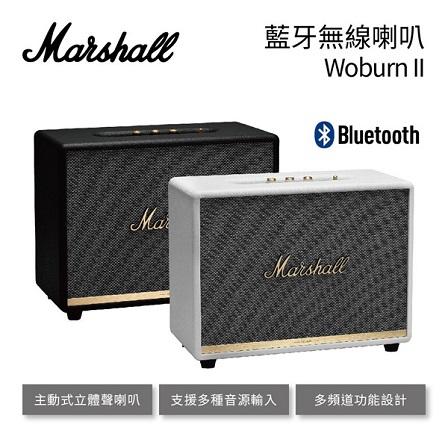 (客訂專屬) Marshall 英國 藍牙無線喇叭 Woburn II