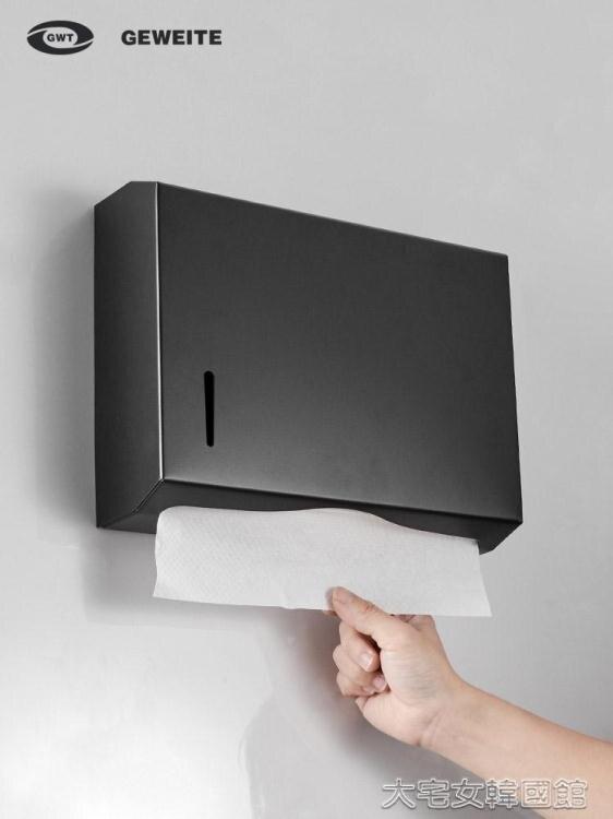 擦手紙盒黑色不銹鋼紙巾盒白色擦手紙盒廁紙架衛生間廁所抽紙盒商用紙巾架 快速出貨