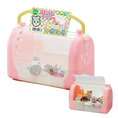 《日本Marukan》MR-380鼠鼠運輸籠/小動物外出籠附水瓶-粉色