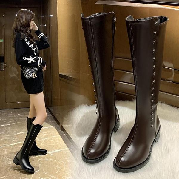 現貨 長靴帥氣鉚釘長筒靴女秋季新款百搭側拉錬英倫風不過膝騎士靴