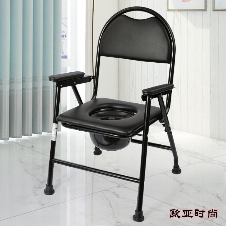 老人坐便器簡易坐便椅行動馬桶孕婦老年蹲便凳座椅可摺疊家用椅子 快速 限時鉅惠85折
