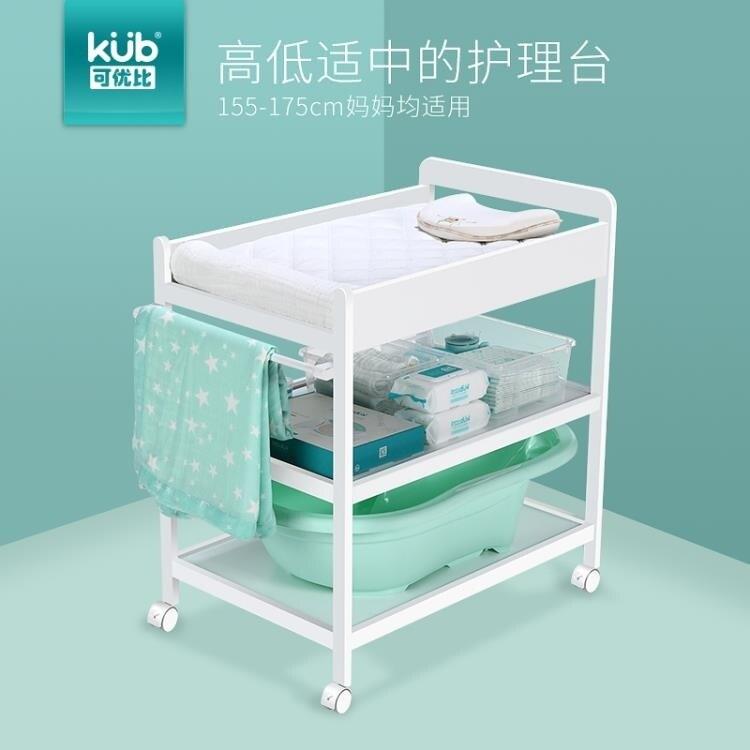 多功能床尿布台實木簡約新生兒收納儲物台洗澡撫觸