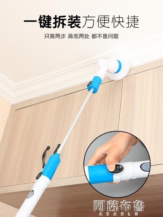 電動清潔刷 無線電動清潔刷家用衛生間浴室360度多功能清潔刷洗地刷子神器 阿薩布魯 限時鉅惠85折