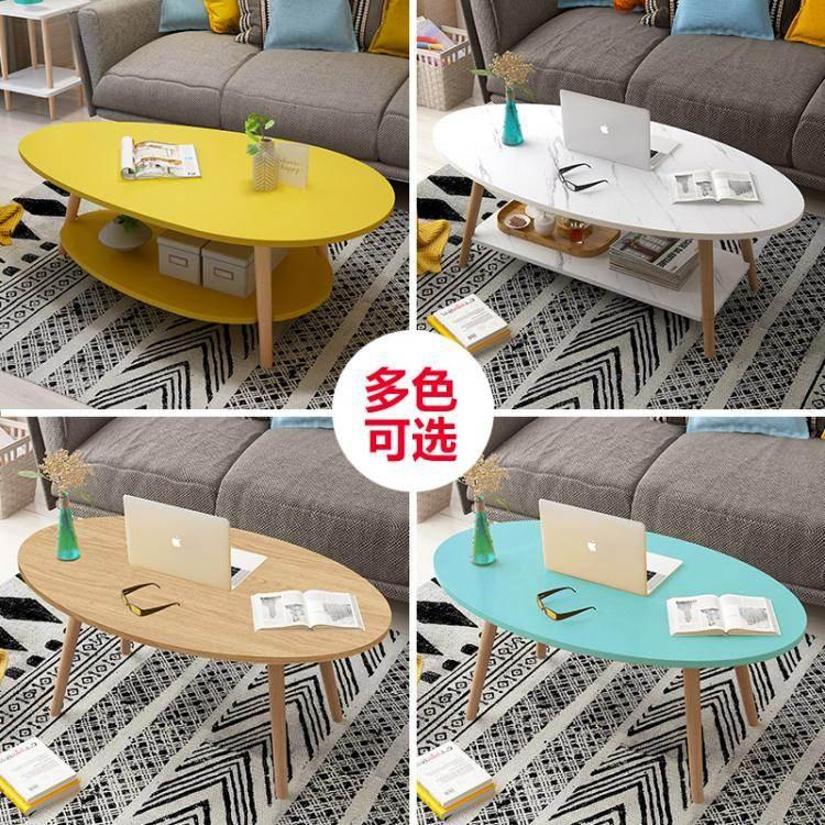 茶幾 北歐雙層茶幾簡約現代小戶型客廳桌子創意沙發邊幾臥室迷你小圓桌