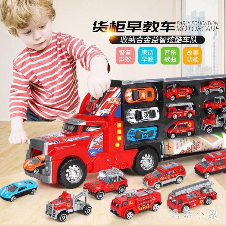 【店家推薦】兒童玩具車模型貨櫃車小汽車合金車男孩寶寶智益玩具各類車套裝
