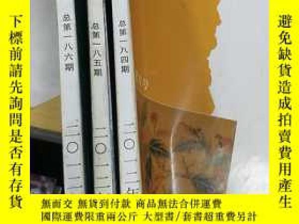 二手書博民逛書店中篇小說選刊罕見大型文學雙月刊 2012年 第1.2.3.4.6