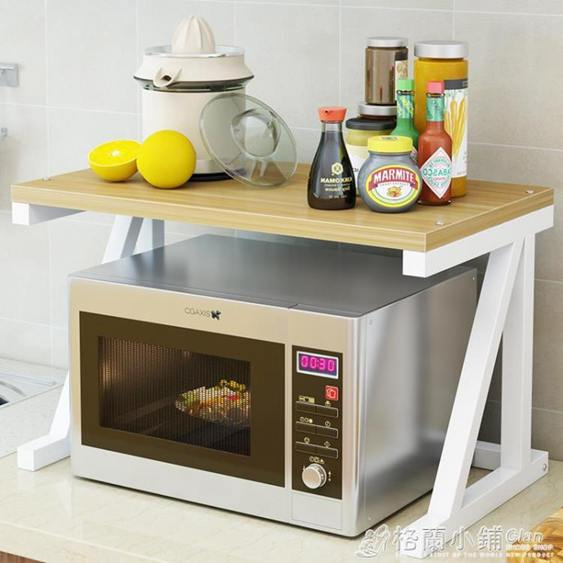 廚房置物架微波爐架子廚房用品落地式多層調味料收納架儲物烤箱架全館促銷限時折扣