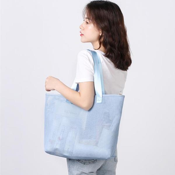 時尚透明網紗購物袋