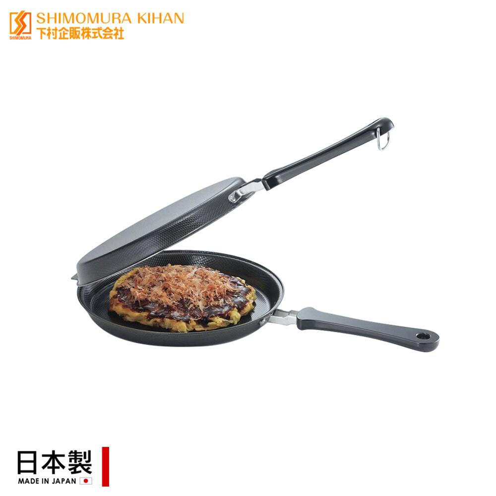 日本下村工業日本製ih雙面用煎餅/平底鍋20cm