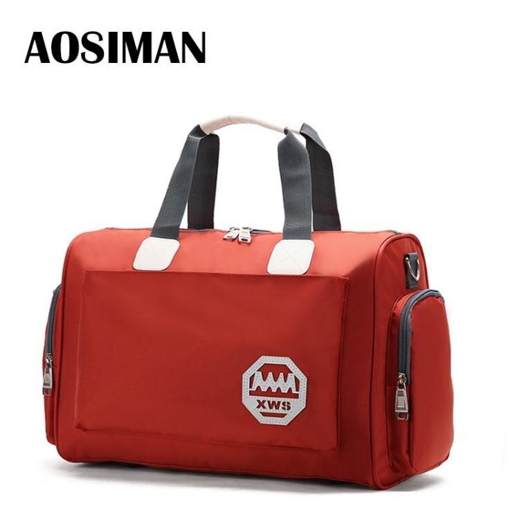 韓版大容量旅行袋手提旅行包輕便簡約潮男小行李包女短途旅游健身