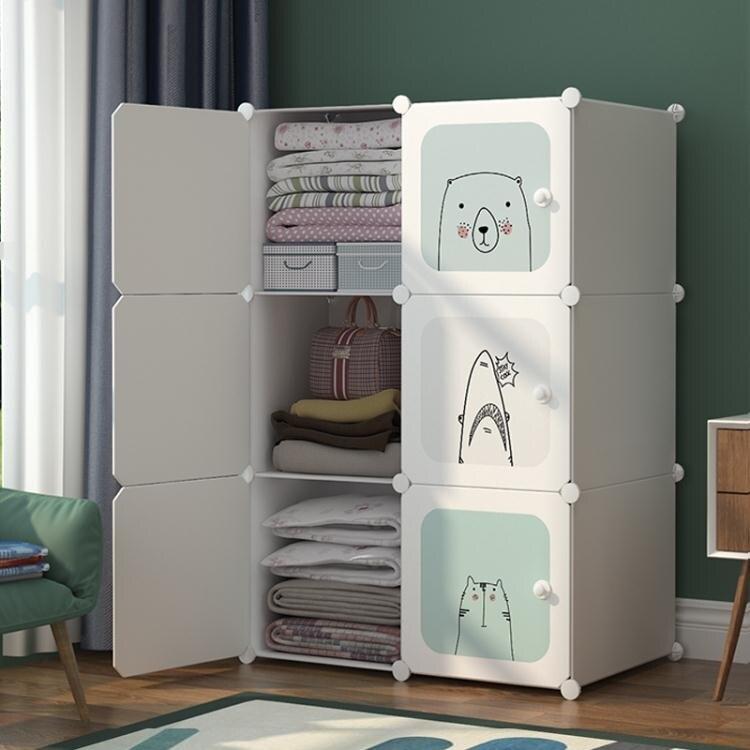 【樂天熱銷】衣櫃收納櫃簡易布衣櫃床上用出租房衣服整理儲物櫃子省空間抽屜式