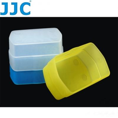 (三色)JJC副廠Canon肥皂盒柔光盒FC-26A(WBY)適佳能580EX 580EXII Sigma適馬EF-500 EF-530永諾YN-560 Nissin日清Di622 MARK II