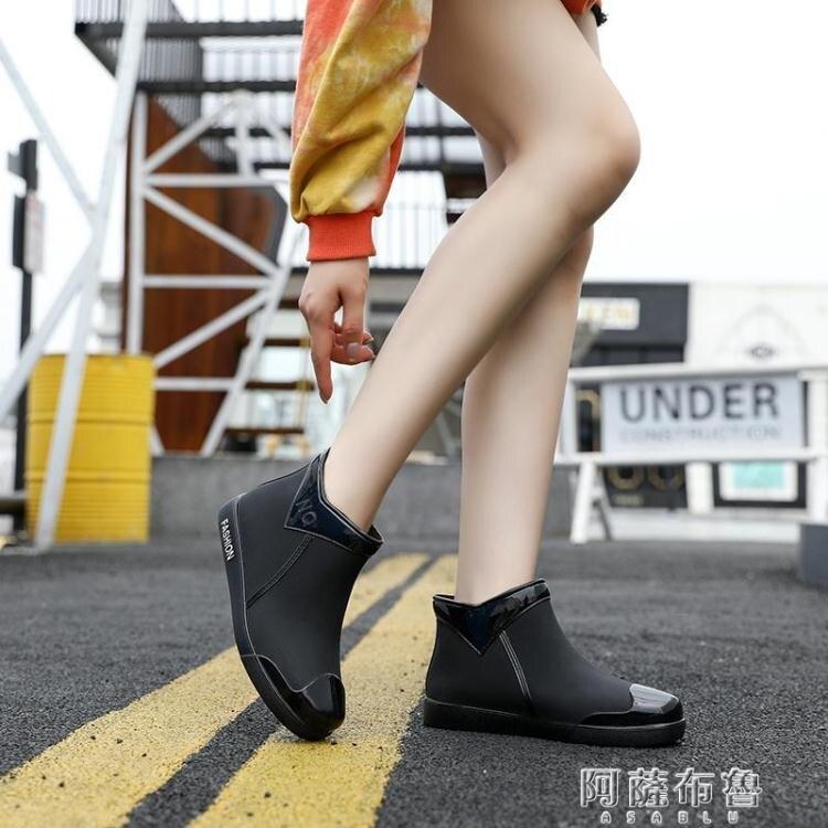 雨鞋 時尚雨鞋女潮流短筒水鞋四季外穿工作鞋韓版中筒防水防滑耐磨雨靴 微愛家居