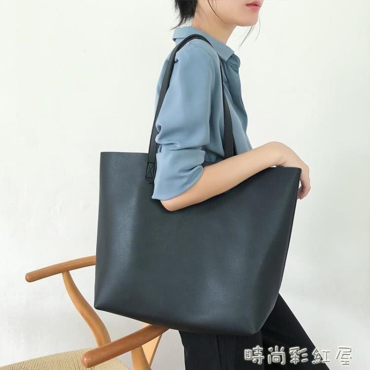 單肩包大容量女大包包2020新款韓版簡約百搭手提職業公文包托特包「時尚彩紅屋」