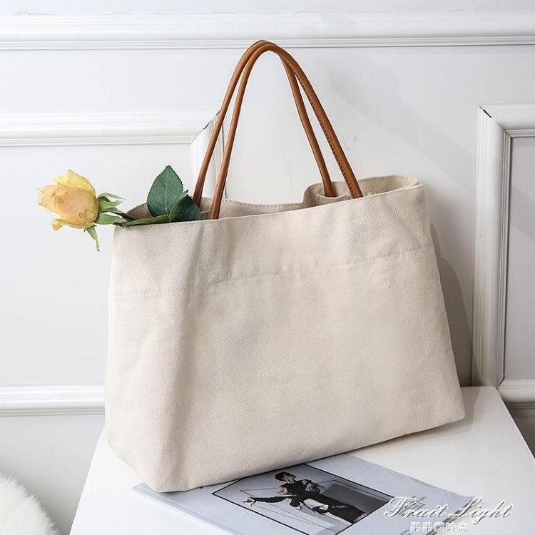 2020新款女包韓版東大門同款大容量購物袋ins簡約手提單肩帆布包