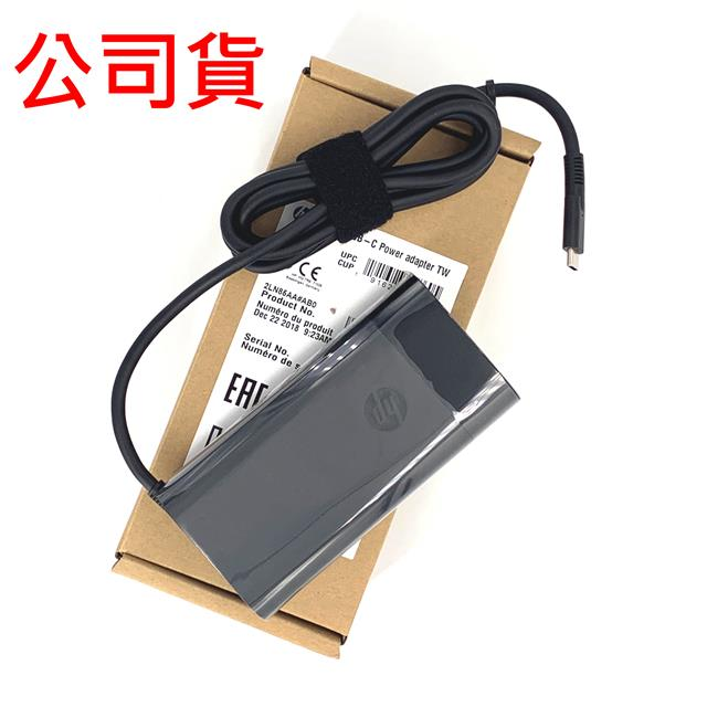公司貨 HP TYPE-C 90W TYPE C USB-C 原廠 變壓器 TPN-DA08 充電器 電源線 充電線