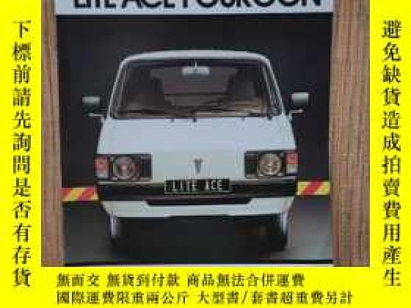 二手書博民逛書店1981年罕見TOYOTA LiteAce 豐田 蘭特艾斯 麪包