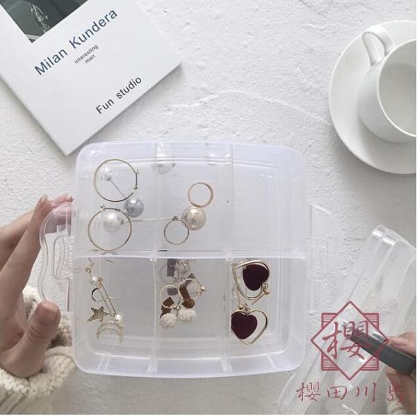 買2送1 3層18格透明首飾收納盒便攜式【櫻田川島】