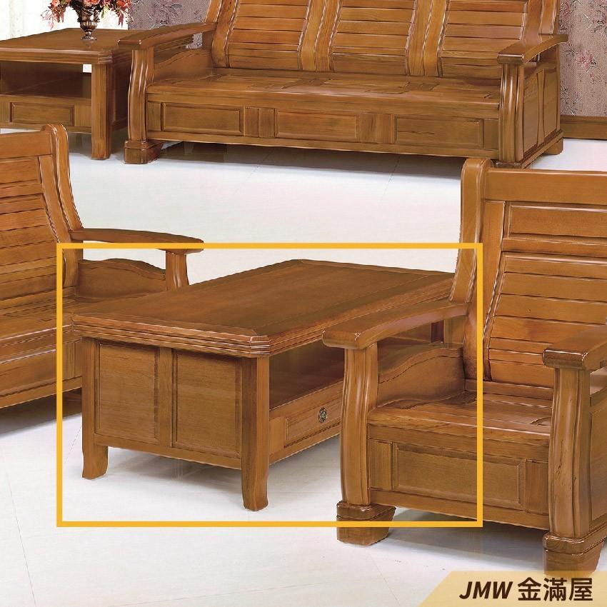 寬142.5cm客廳茶几組 北歐工業風桌金滿屋實木原木玻璃 大理石長方桌 大小邊几 圓桌 g61