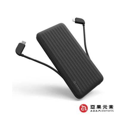 【亞果元素】GRAVITY X1 MFi認證 USB-C & Lightning PD 3.0 / QC 3.0 極速充電行動電源